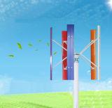 sistema di generatore del vento del sistema del mulino a vento del sistema di generatore della turbina del vento 100W 24V
