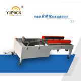 Yupackの半自動カートンの建設者、ボックス建設者、機械を建てるカートン
