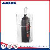 卸し売りPVCワインのハンドルが付いているプラスチックアイスパック