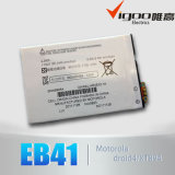 Motorola Droid 4電池のXt894の本物Eb41内部置換電池のため