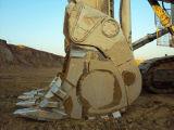 日立Excavator (EX870、EX1200、EX2500、EX3600)のための表面Shovel Bucket