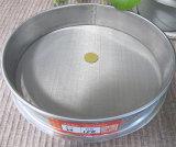"""Los 304 tamiz estándar inoxidable de la prueba del diámetro 8 """" 120m m E.E.U.U. del acero"""