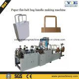 Machine automatique de fabrication de poignées de sac à bandoulière en papier automatique (ZSW-B)