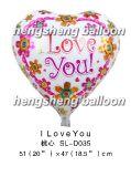 Balão de Festa de Carnaval (SL-D035)