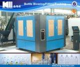 Machine de soufflage de Bouteille 2L (KM-A4)