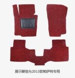 3G Hot Selling Double Color Car Mat Floor Mat