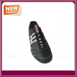 Ботинки футбола черного цвета крытые