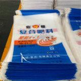 私達の工場はPPによって編まれる袋を専門にする。 砂糖袋、小麦粉袋、飼い葉袋