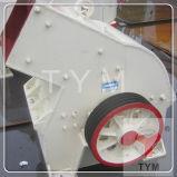 Precio de la máquina de la trituradora del molino de martillo del equipo minero