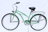 Cane Basket Carrier Hi-Ten Coaster Brake 26 pouces Beach Cruiser Bike for Lady (ARS-2684S-2)