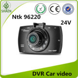 GPS Vehicle Tracker Ntk 96220 DVR Car Video Video Recorder