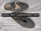 使用された人の偶然靴