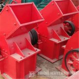 Triturador de martelo de confiança da qualidade de Yuhong/triturador de martelo usado na estrada e na ponte