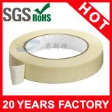 Высокое качество клейкой защитной упаковочные ленты (YST-МТ-013)