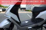 2016 Racing Motorbike Electric Motorcycle Made in China