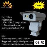 Камера IP лазера иК PTZ ультракрасная