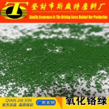 Cr2O3 1308-38-9 99 % meilleur fabricant de l'oxyde de chrome Prix vert