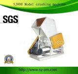 FS800B-1 모형 낭비 플라스틱 분쇄 기계
