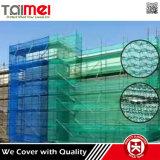 Tight filo Net / escombros de construcción de Protección / Seguridad