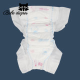 良質の通気性の布は歴史20年のの極度の乾燥した眠い赤ん坊のおむつの工場をManufacuringの好む