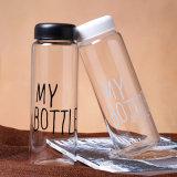 Дружественность к окружающей среде бисфенол-А моя бутылка 500 мл индивидуальные печать стеклянная бутылка питьевой воды