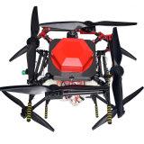 Бла Drone professional опрыскивателя для сорняков фермы
