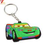 Pvc van uitstekende kwaliteit Keychain van het Embleem van de Douane voor Giften (yB-k-036)