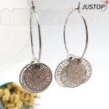 Women アクセサリの銅質の新しいデザイン昇進のギフトのための光沢がある円のイヤリング