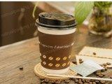고품질 처분할 수 있는 종이컵 커피 잔 중국은 만들었다