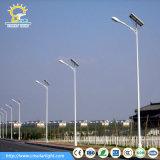 50W LED 고도 7 미터를 가진 태양 도로 빛