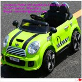 Игрушки 1/43 миниые электрические малые автомобилей модели RC Хаммера