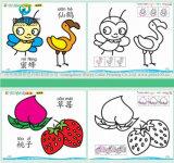 Libro di bambini personalizzato di servizi di stampa del libro