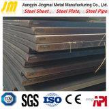 供給の高品質の高力造船業の鋼板