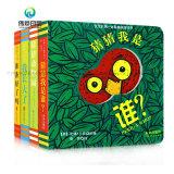 Livres faits sur commande de vente chauds de puzzle de livre de panneau d'enfants d'école du relevé d'impression