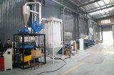 PVC 축융기 Pulverizer 플라스틱 비분쇄기