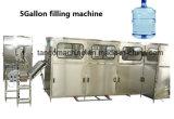 自動3gallon 5gallons Barreled満ちる水生産ラインを完了しなさい