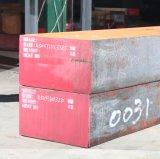 Ck60 1060 C60 S60c 탄소 강철 편평한 바 또는 격판덮개에 의하여 단련되는 상태