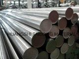SKD8熱い作業ツール鋼鉄は、型の平らな鋼鉄を停止する