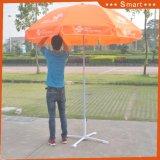 昇進浜パラソルの傘の広告