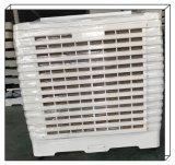 dispositivo di raffreddamento di aria evaporativo 3.0kw