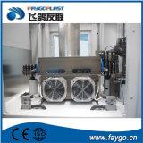 Macchina dello stampaggio mediante soffiatura dell'animale domestico del rifornimento della Cina