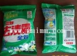 Vffs gesunde Tee-Puder-Verpackungsmaschine (DXD-520F)