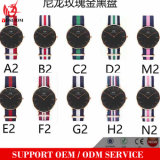 Cinturino di nylon di vigilanza di modo Yxl-474 2016 per la vigilanza degli uomini di fascia di NATO di sport del quarzo dell'orologio del braccialetto di vigilanza di stile di Dw