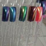 Colorants de perle de sirène de chrome d'arc-en-ciel de miroir de l'aurore pour des clous