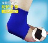 El tobillo impermeable del deporte completa el soporte del protector