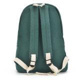 여행과 학생 부대 어깨 책가방