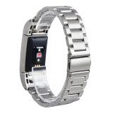 Зарядка Fitbit 2 планки Band браслет из нержавеющей стали для замены ремешка браслет