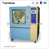 Alloggiamento di grande capacità della prova della polvere e della sabbia (SD-2600)