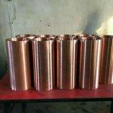 Cadinho filtrante de cobre de alta pureza, alvo de cobre
