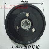 Plastikrolle Tl1006 mit keramischem Innere
